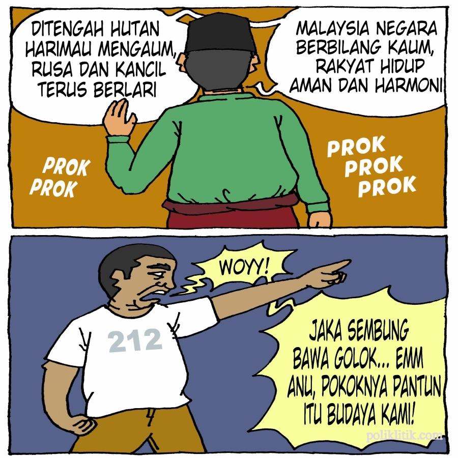 Pantun Budaya Indonesia – Poliklitik