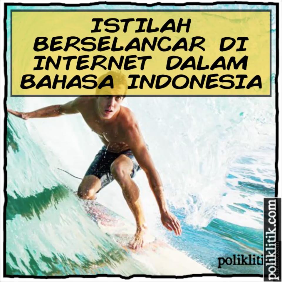 Kosakata Internet