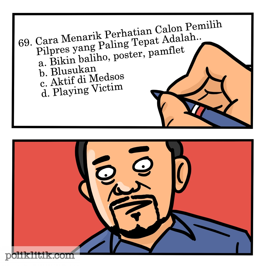 Dejavu Ayah